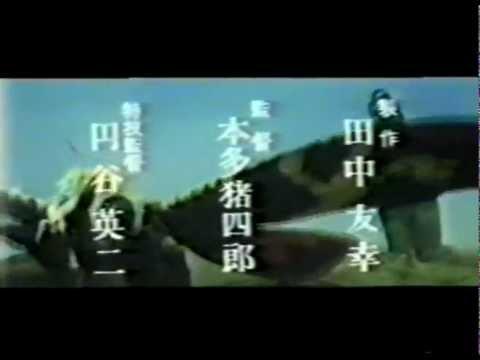 Japanese Trailer-Godzilla Vs Mothra.mpg