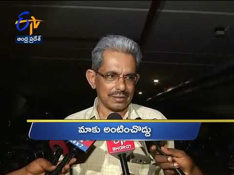 10 PM | Ghantaravam | News Headlines | 23rd September 2019 | ETV Andhra Pradesh