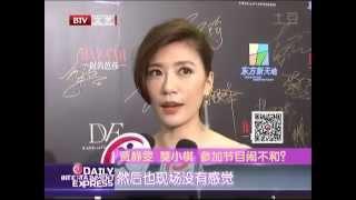 贾静雯澄清家暴传闻每日文娱播报 20140903