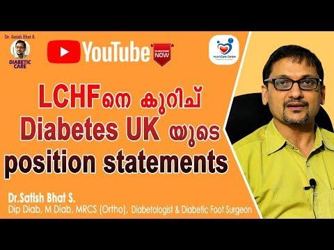ഡയബറ്റിക് രോഗികളിൽ വൃക്കകളുടെ ടെസ്റ്റ് എങ്ങിനെയാണ്  Dr.Satish Bhat S. Diabetic Care from YouTube · Duration:  3 minutes 43 seconds