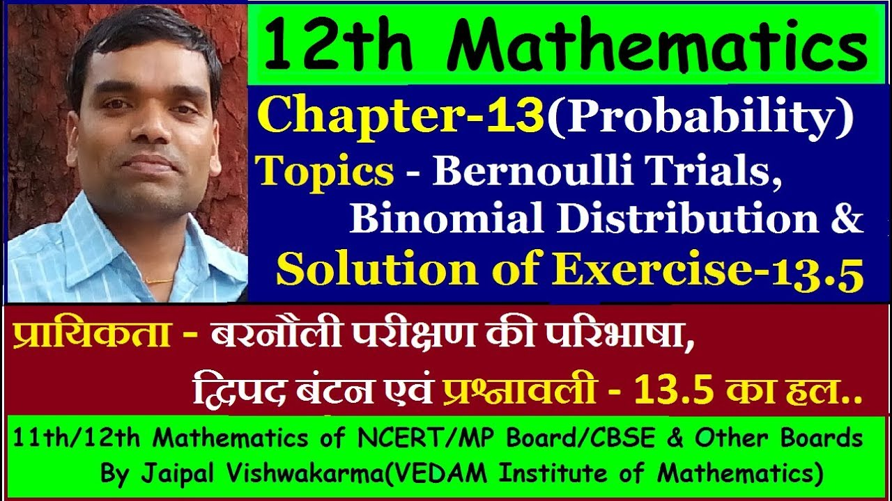 12th NCERT Maths, Chapter13, Bernoulli's Trials & Binomial Distribution(Solution of Exe-13.