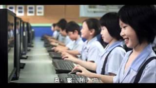 中華民國建國百年.新版國歌-兒童篇(合唱版) /Republic of China thumbnail