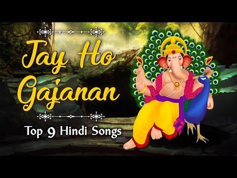 Non Stop Ganesh Chaturthi Songs   Jay Ho Gajanan   गणेश चतुर्थी २०१८