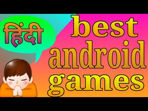 new android games (hindi) - 동영상