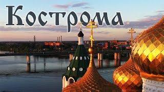 Экскурсия в небе над Костромой