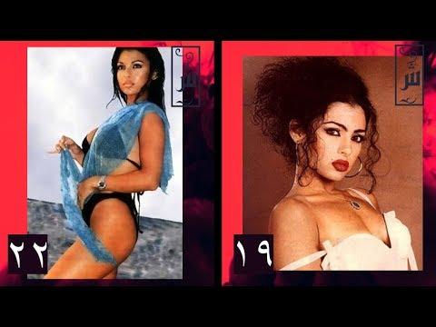 Haifa Wehbe   From 1 to 41 years old.