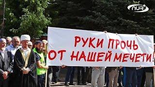 Захват мечети! Теперь в Ульяновске!