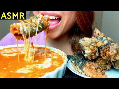 ASMR BEST Cheesiest Spicy RICE CAKES & Crispy Seaweed Rolls (GIMARI) 먹방 김말이 튀김 *No Talking* part 6