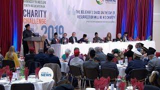Ahmadiyya Youth Organisation Annual Reception 2019