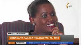 Embaga ya Kabaka bweyali mu 1999
