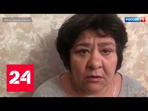 Сотрудники МВД и ФСБ накрыли 130 фирм-однодневок в столице - Россия 24