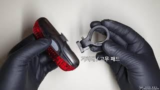 블랙울프 자전거 후미등 C타입 소개