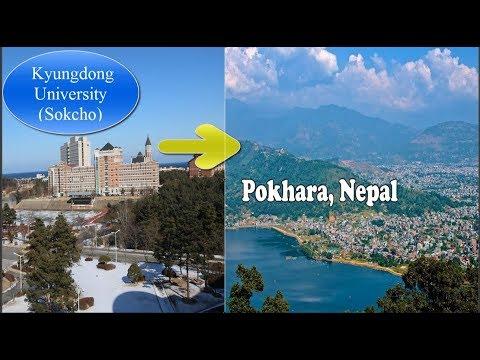 Kyungdong University(korea)  to Nepal(pokhara) & Back to korea