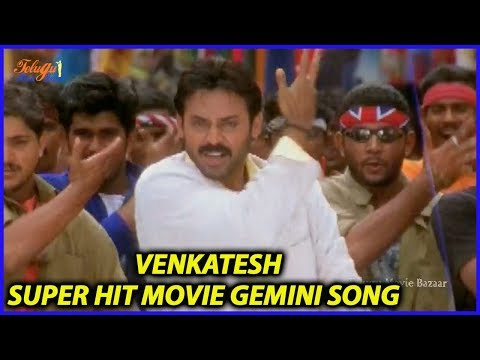 venkatesh Super Hit Movie Song || Venkatesh & Namitha || Telugu Movie Bazaar