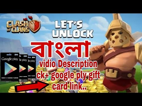 Unlock Hero Skin (Gladiator King) Clash Of Clans Bangla