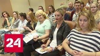 В столице началось обучение наблюдателей на выборах мэра - Россия 24