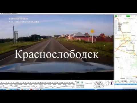 Жегалово, Краснослободск, Ковылкино, Наровчат, Нижний Ломов