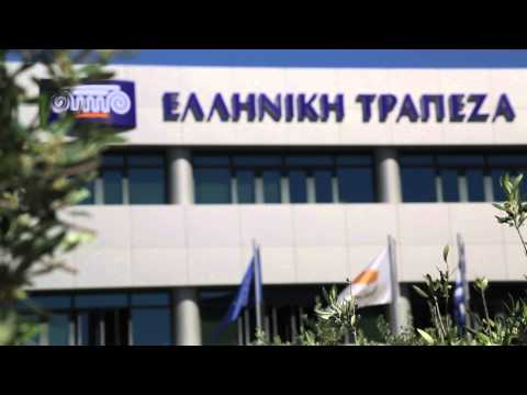 Hellenic Bank Official - Corporate Film