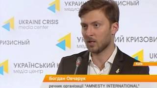 """Террористы заставляли пленницу писать собственной кровью """"Я люблю Донбасс"""""""