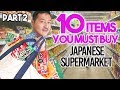Buy These 10 Items at a Japanese Supermarket PART 2