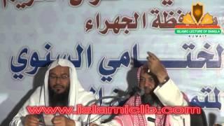 Download Video sheikh mohammed hashim madani প্রশ্নঃ জম্ম নিয়ন্তন ইসলামের দৃষ্টিতে কি বইদও । MP3 3GP MP4