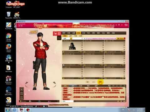 Mat China Event Test 1000000 Gold  Wow !