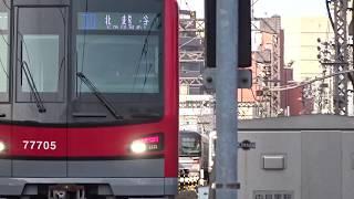 東武70000系71705F北越谷行き中目黒駅到着