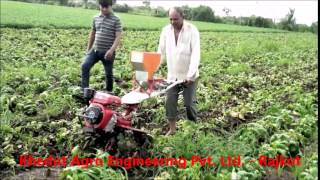 Power Weeder of Khedut Agro Engineering Pvt.Ltd. - Rajkot ( Gujarat - India )