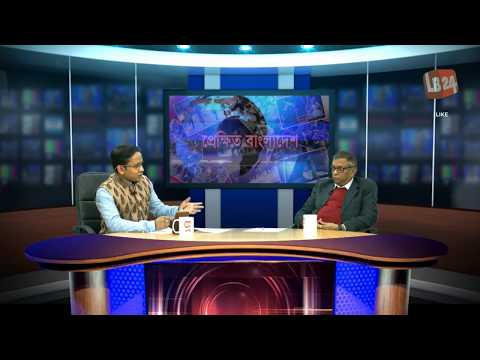 Prekhit Bangladesh | Episode 68 |  Guest:  Ariful Haque Chowdhury