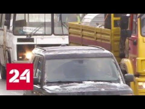 Москва пережила самую холодную ночь с начала зимы