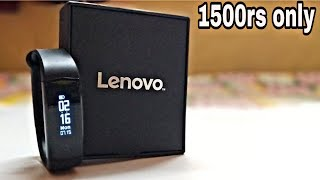 Lenovo Cardio 2 Smartband Unboxing & Review | Is It better than Mi Band 4 ?