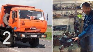 КАМАЗ - Ремонт редуктора заднего моста - Часть 2 - Дефектовка