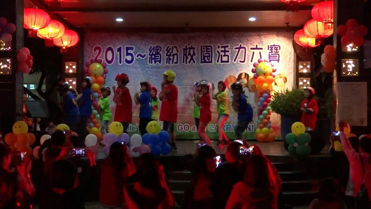 六寶熱舞社表演 與五年級表演-Jamp 5 - YouTube