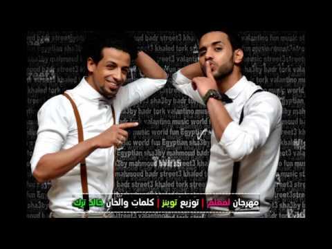 M3allem eqyption mode - المعلم المصرية (official song )