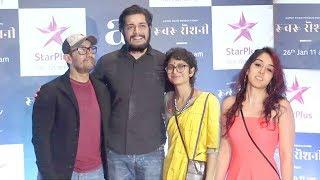 Aamir Khan With Family - Daughter Ira Khan,Son Junaid Khan & Wife Kiran Rao At Rubaru Launch