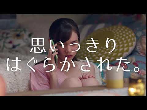 マーシュ彩 クオリティファースト CM スチル画像。CM動画を再生できます。