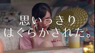 マーシュ彩が出演するクオリティファースト オールインワンシートマスク...