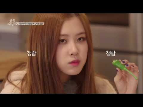 5 minutes of BLACKPINK eating