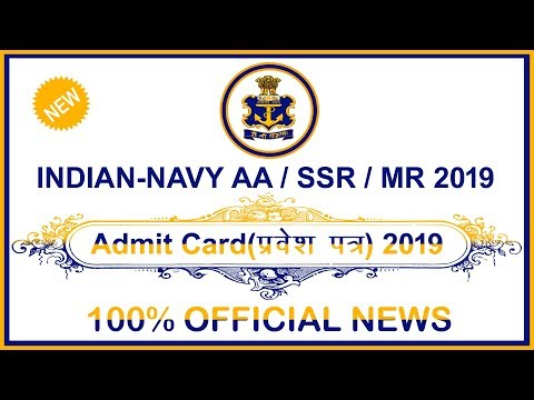 Indian Navy Admit Card 2019 (AA/SSR/MR) | HOW TO DOWNLOAD ADMIT CARD,Navy 2019,@ije Mp3