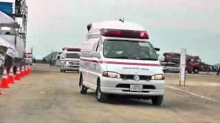 緊急消防援助隊合同訓練30