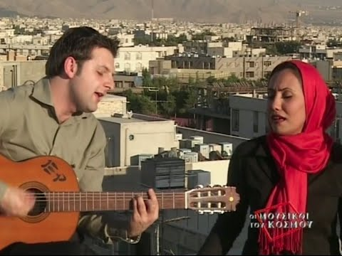 IRAN, The Music Scene # 01