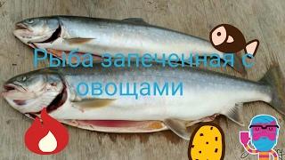 рыба с овощами (голец)