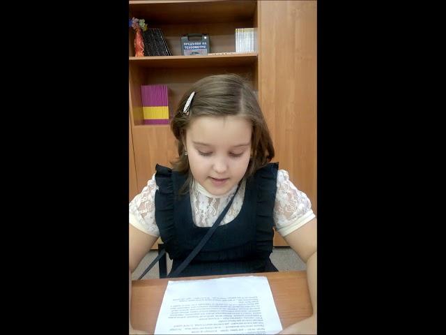 Изображение предпросмотра прочтения – ЕлизаветаСкворцова читает произведение «Голуби Тургенев И.С.» И.С.Тургенева