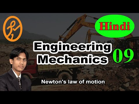 Newton's law of motion | Basics of Engineering Mechanics in Hindi part 9