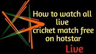 #live vivo IPL2019  How to watch live cricket match free on hotstar vivo IPL 2019
