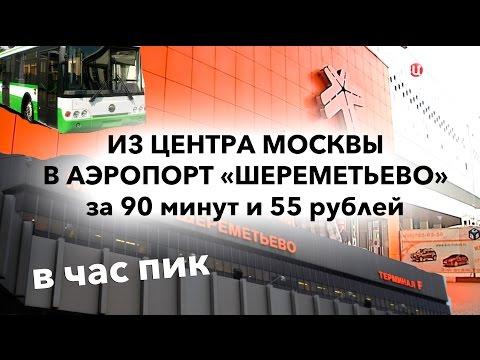 Карта / схема метро Москвы с расчетом времени 2017
