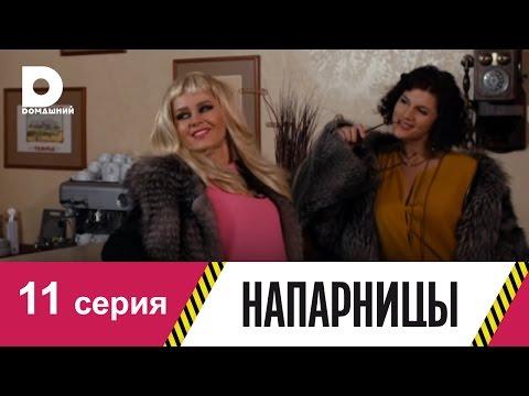 Лесник. Своя земля 4 сезон 9,10,11,12 серия (