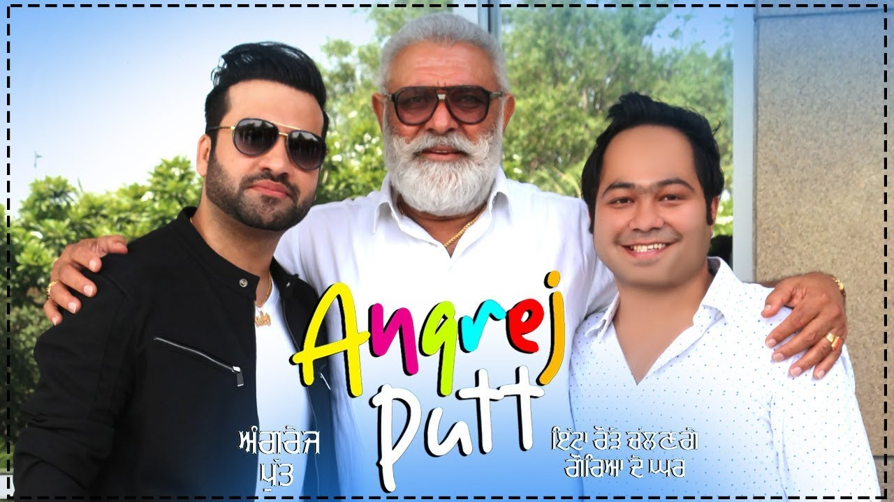 Angrej Putt Full movie Download by | Yograj Singh | Songs | Mp3 | Lyrics
