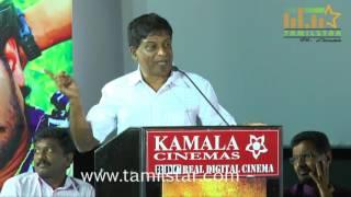 Eganapuram Movie Audio Launch
