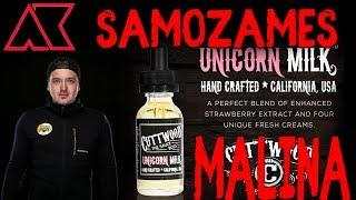 CuttWood Unicorn milk, только малиновый / Пиратский самозамес / ПРОСТОЙ РЕЦЕПТ /
